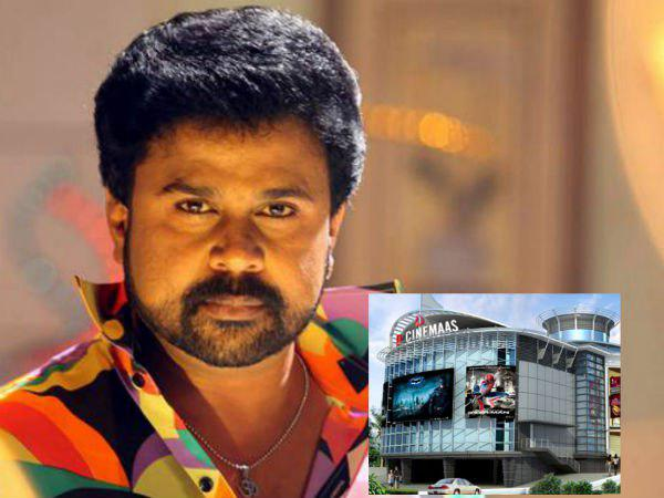 Actor Dileep S D Cinemas Theater Were Shut Down On Friday