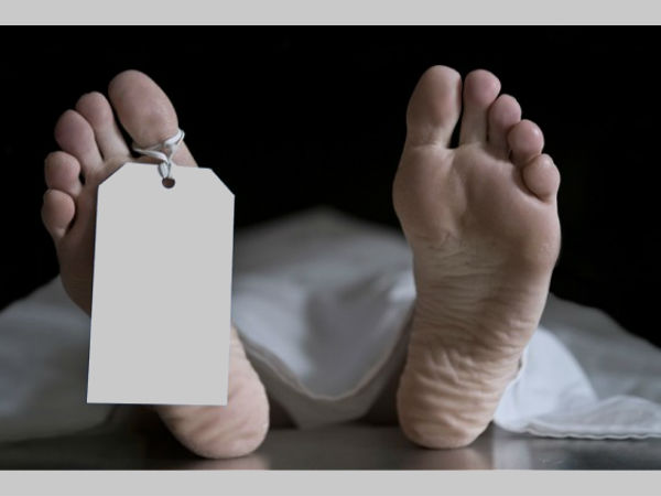 Dead Body Found In Kottayam