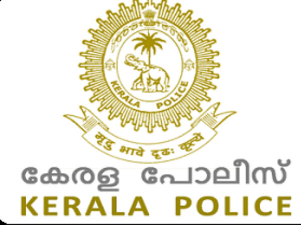 Human Rights Commissions Comments About Police