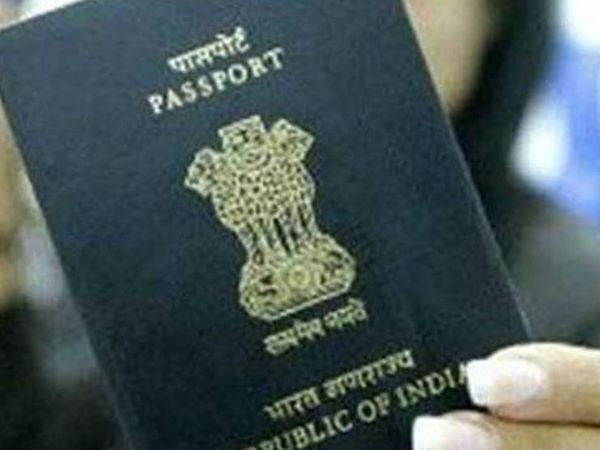 Malappuram Passport Office Going To Close Soon