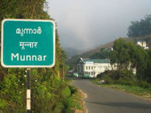 Munnar Illegal Constructions And Encroachment