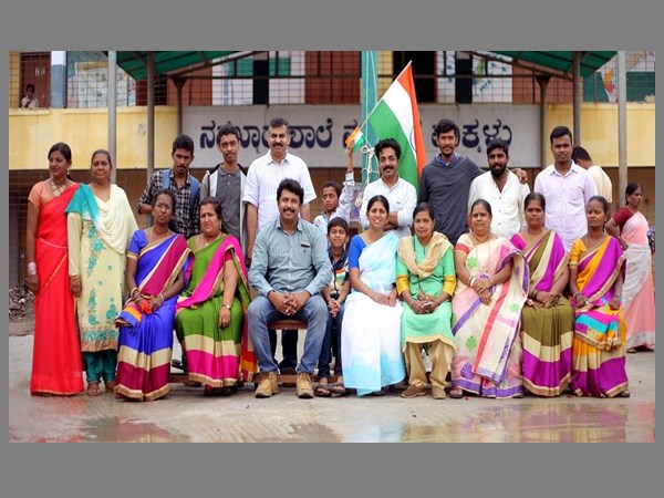 Bmf Trust Celebrated Independence Day