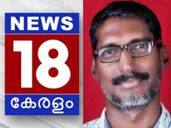 C Narayanan Column News 18 Malayalam Issues