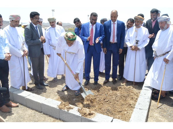 Oman Foundation Bahala Grand Shopping Mall Hypermarkets