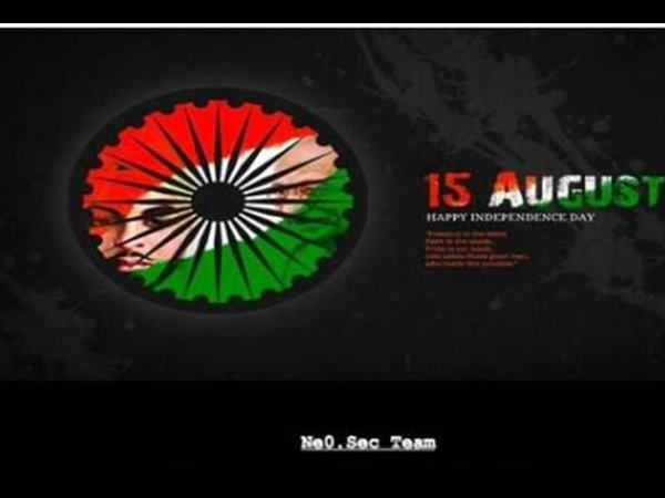 Pakistan Govt Website Hacked Hackers Post Indian National Id Wishes