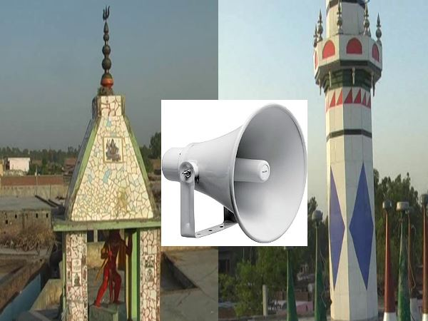 State Government Imposes Control On Loud Speaker Usage