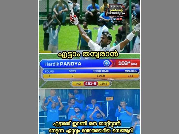 Social Media Troll Gautam Gambhir As Hardik Pandya Scores Century