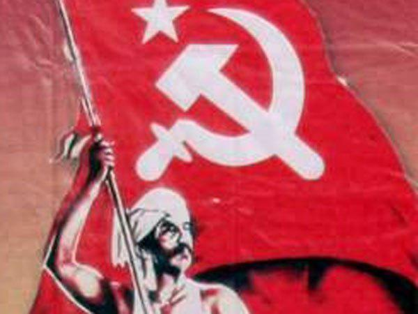 Cpm State Conference In Thrissur