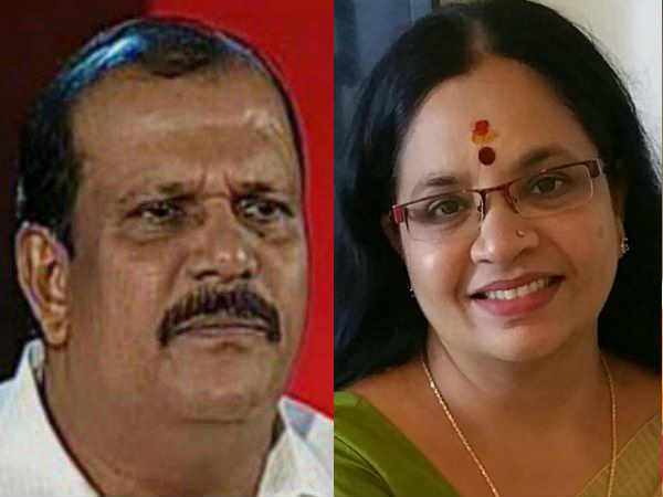 Bhagyalakshmi Against Pc George In Actress Attack Case