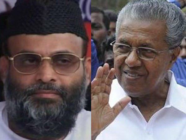 Kerala Cm Pinarayi Vijayan Will Send Letter Karnataka Madani