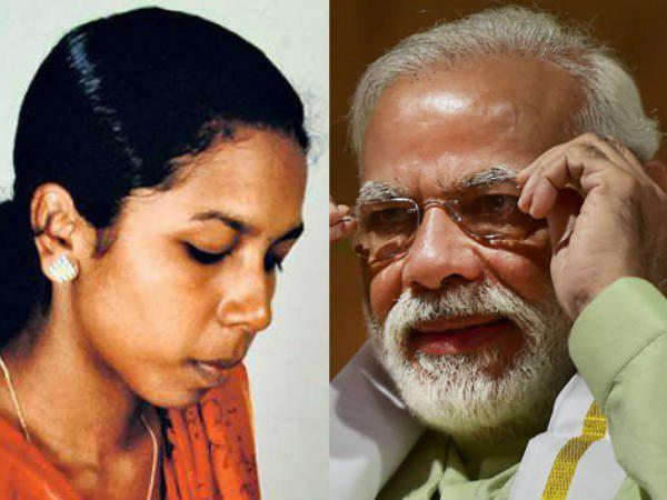 A Girl From Kollam Seeking Help From Prime Minister Narendra Modi