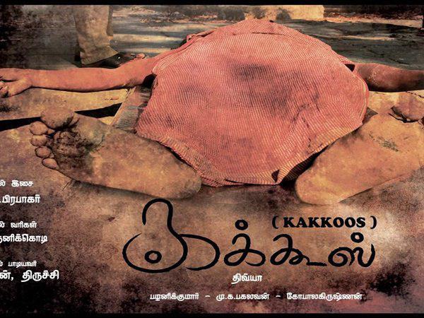 Protest Against Filmmaker Divya Bharathi For Her Documentary Kakkoos