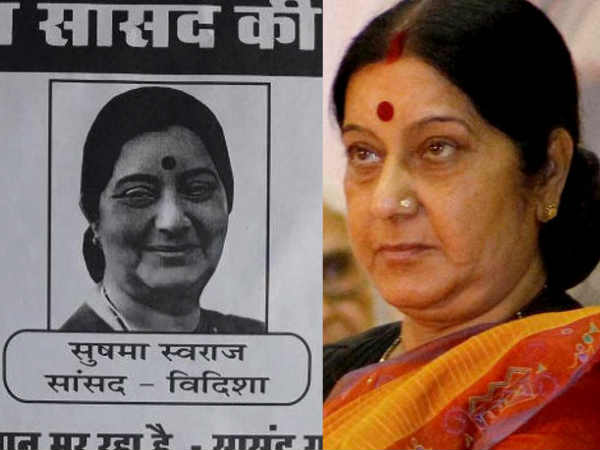 Mp Missing Posters In Sushma Swaraj S Constituency