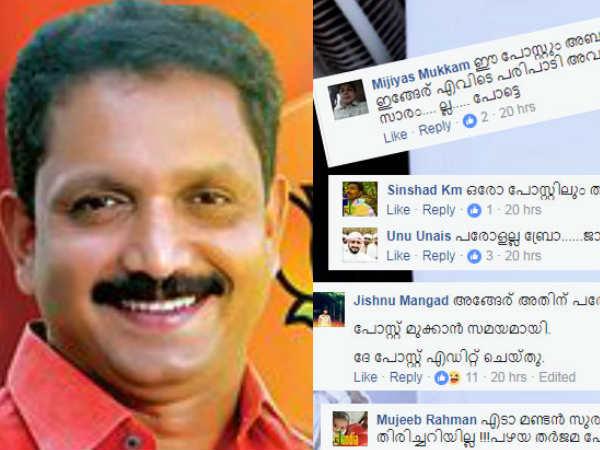 K Surendran Gets Trolled In Facebook