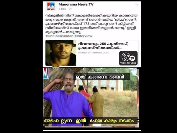 Social Media Troll Actor Unni Mukundan College Comment