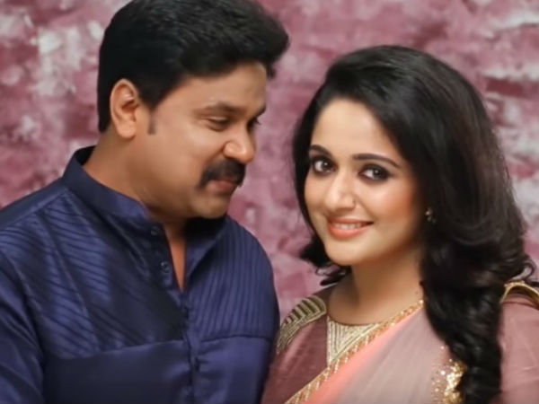 Kavya S Birth Day With Out Dileep