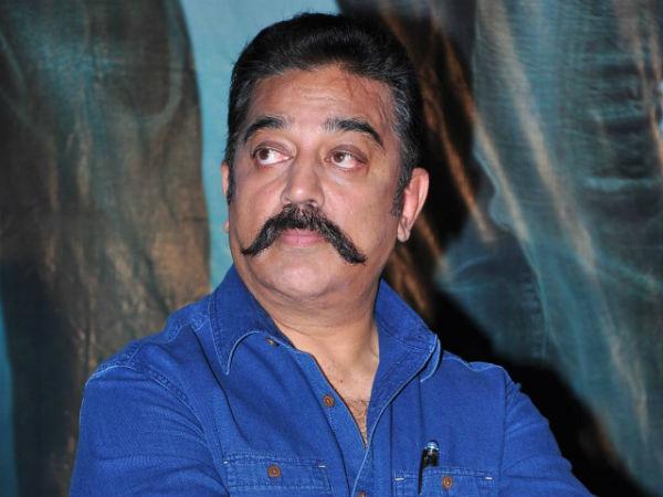 In Chennai Churn Kamal Haasan Set Launch Party