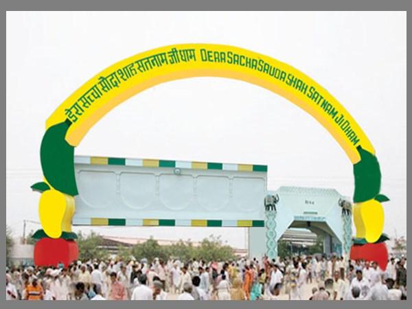 Illegal Abortions At Dera S Sirsa Hospital Haryana Governme