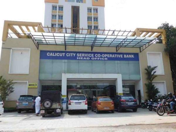 Calicut City Co Operative Bank Makes Profit