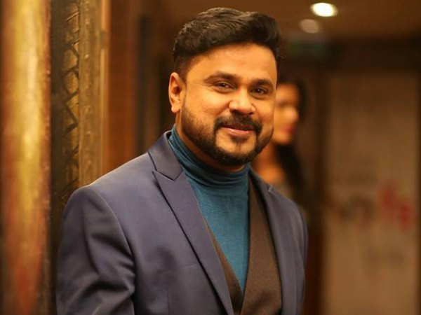Attempt To Cut Trees From Dileep S Land