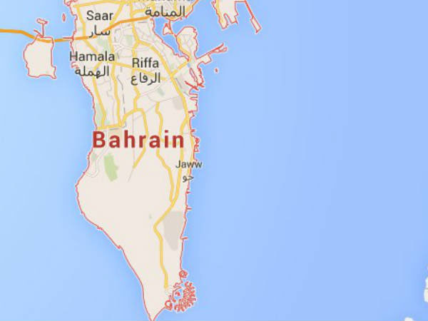 Expat Insider Survey Bahrain Ranked First