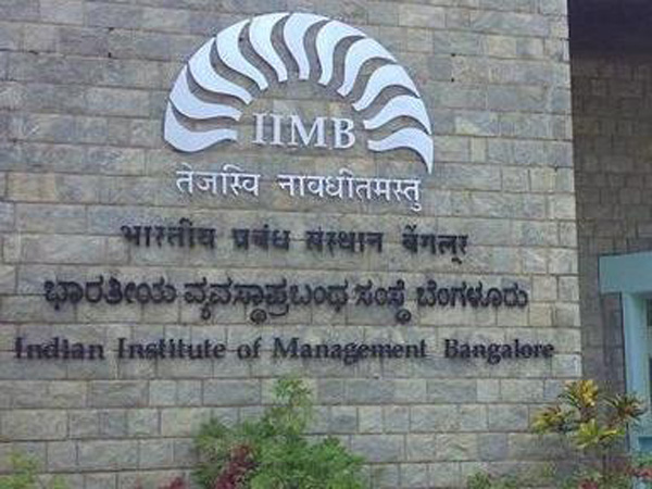 Iim Bangalore German B Schools Tie Up Launch International Management Programme