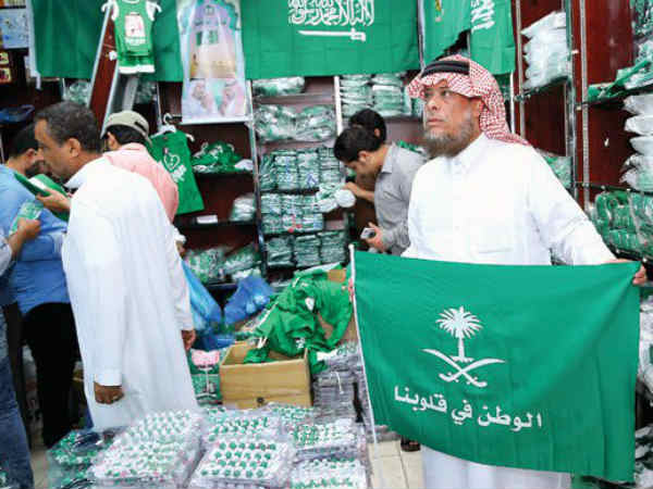 Saudi National Day Celebrations To Feature 27 Major Events In 17 Cities Across Kingdom