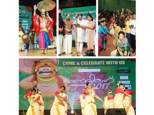 Asianet Radio S Onam Celebration Got Popular Its Particiaption