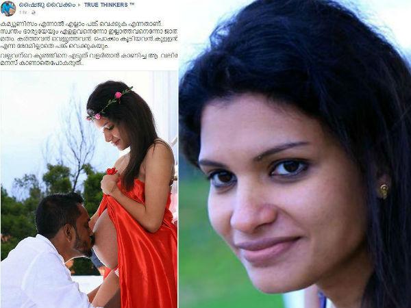 Resmi R Nair Pregnant Photo Abusive Posts On Facebook