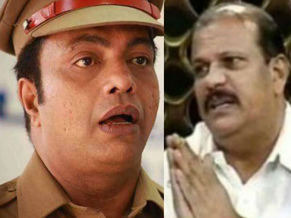 Attack Against Actress Shammy Thilakan Against Pc George