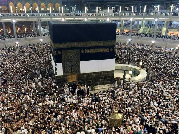Haj Pilgrims Gather On Mount Arafat