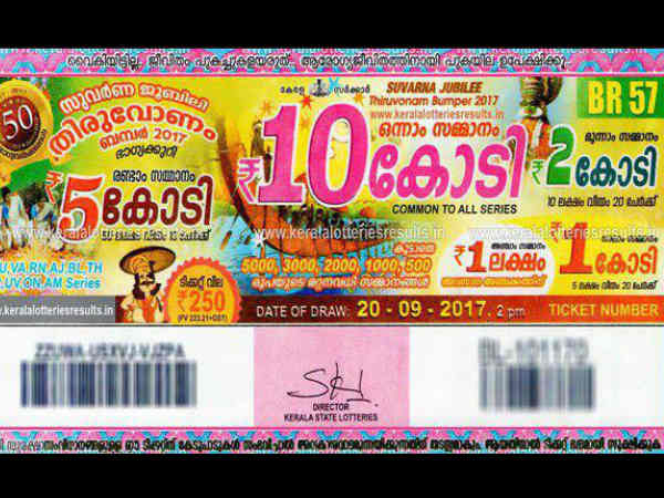 Onam Bumper Lottery 2017 Draw Held Trivandrum