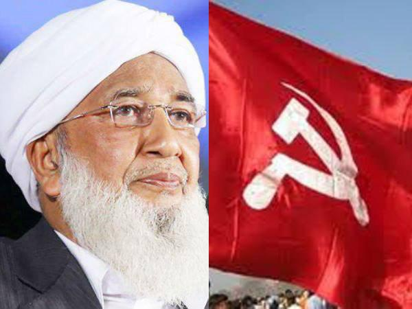 Kanthapuram Sunni Support Ldf In Vengara Election