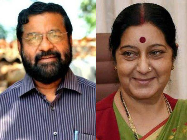 Union Government Denies Permission Kadakampally S Response