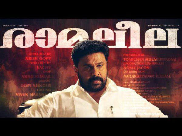 Attack Against Actress Ramaleela Release Dileep