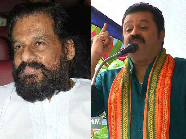 Suresh Gopi Comment About Yesudas