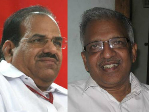 Threat To Life For Cpm Leaders Intelligence Report
