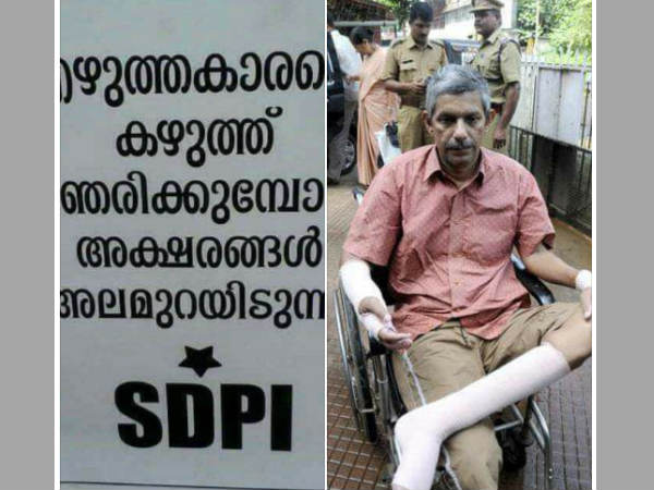Sdpi Poster On Gauri Lankesh S Murder Became Discussion On Social Media