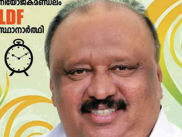 Files Found Over Thomas Chandy Resort