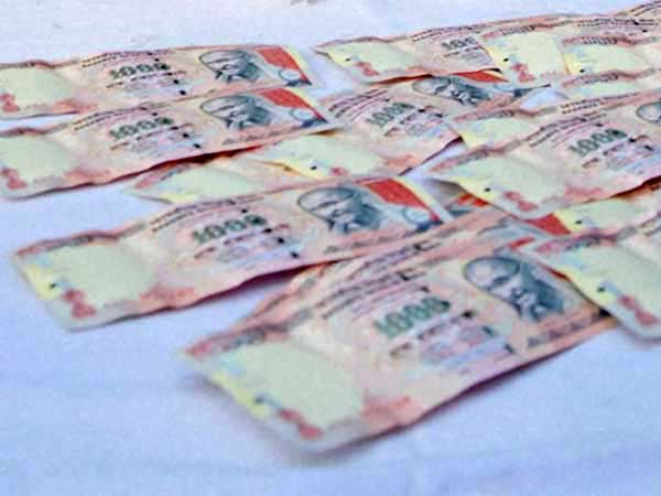 Banned Currency Captured From Perinthalmanna