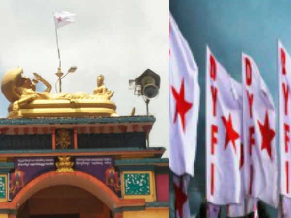Allegation Against Dfyi Flag In Temple