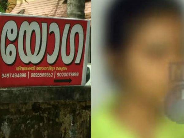M Swaraj Complaint Against Thripponithura Yoga Centre