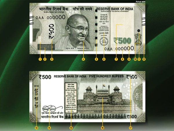 Security Features A Genuine Rs 500 Currency Note
