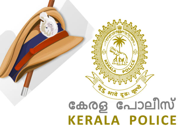 Crime Branch Investigation Against Young Business Woman Kochi