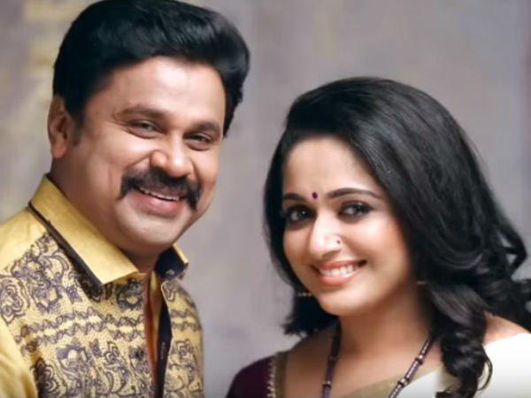 Actress Attack Case Prayer For Dileep In Kottayam