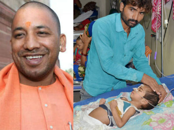 Children Die At Gorakhpur Brd Medical College In Last 24 Hours