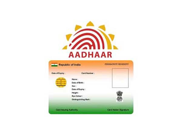 Kerala Government Implement Aadhaar Punching Government Offi