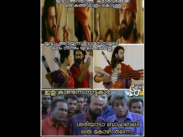 Social Media Troll Bahubali Meme Prabhas Anushka