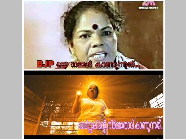 How Social Media Trolling Bjp On Recent Issue