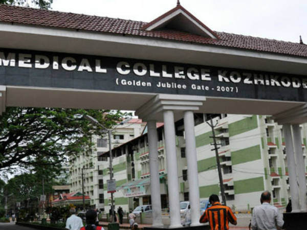 Fire Force Issued Notice Against Calicut Medical College